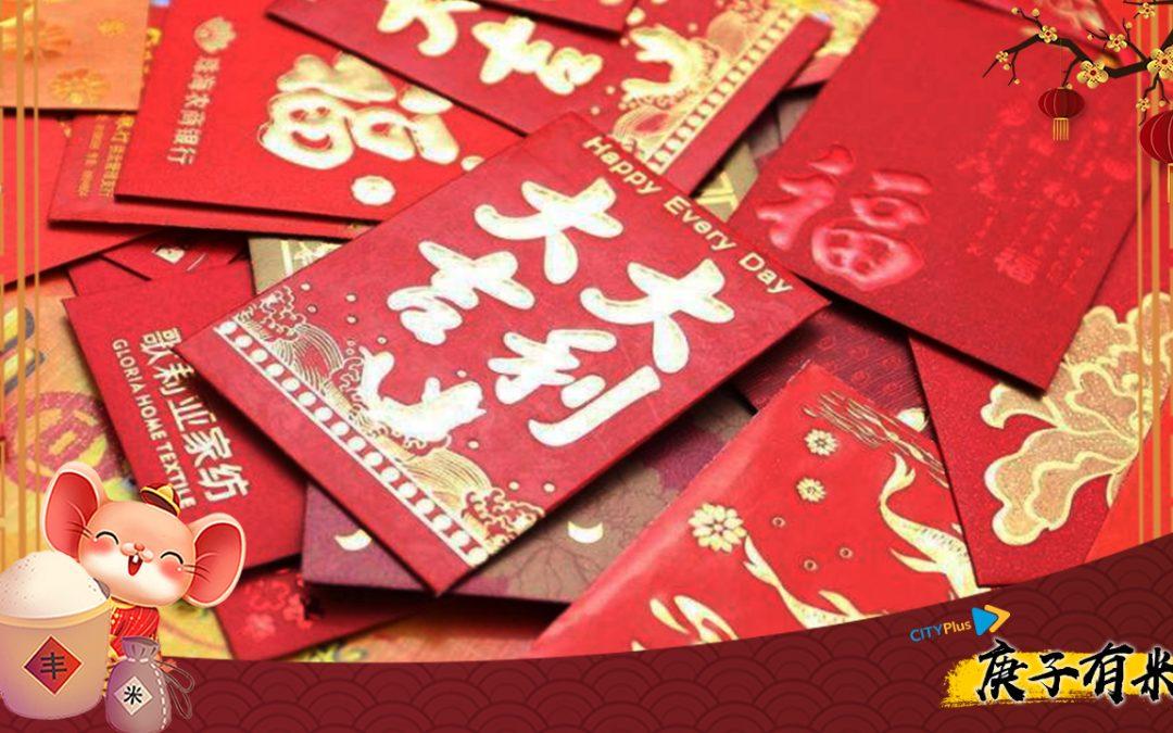 【新春特备】小孩的红包,该怎么做理财?