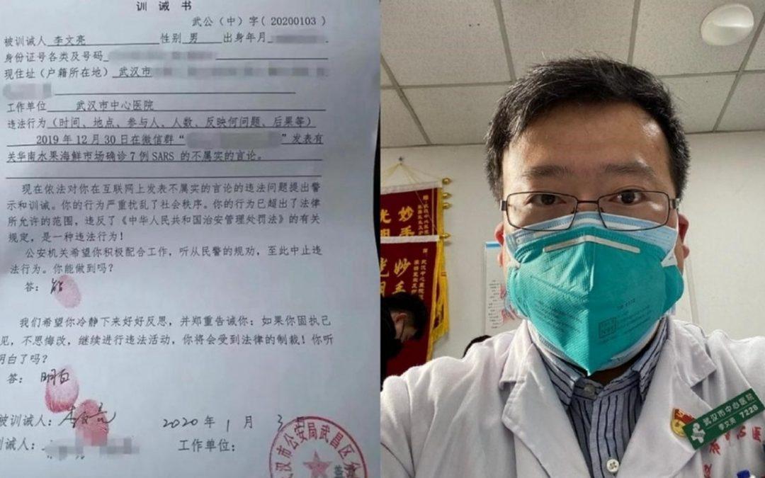 【新闻懒人包】最早公开疫情的李文亮医生走了,中国政府在忙什么呢?