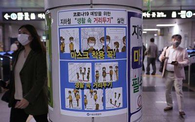 【下班有话题】韩国疫情反弹?来听旅韩大马人萧悦宁怎么说