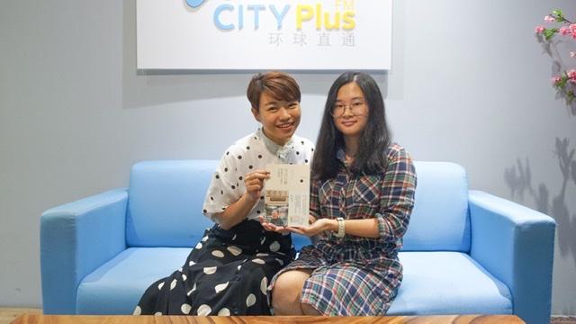 【十分钟一本书】谢潇薇推荐《今日公休:90岁书店老板的生命情书》