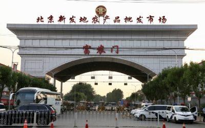 【新闻】北京疫情再度恶化,调升防疫级别严格管控
