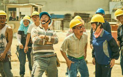 【一出好戏】《做工的人》有发财梦又如何,最重要过得快乐