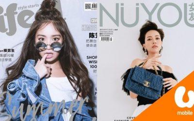【阅读天下】在新媒体时代,我们还需要时尚杂志吗?