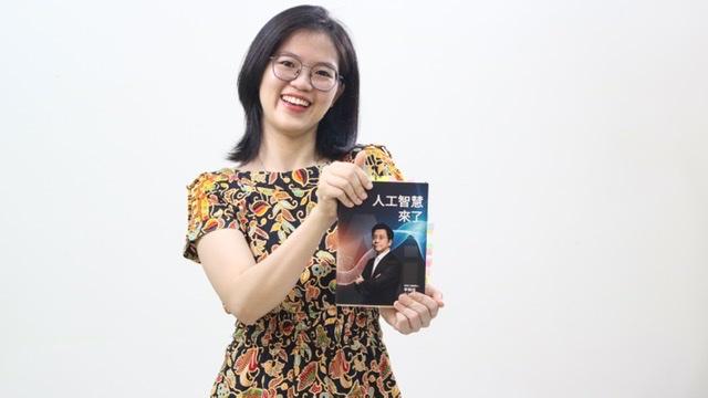 【十分钟一本书】晓佳推荐《人工智慧来了》