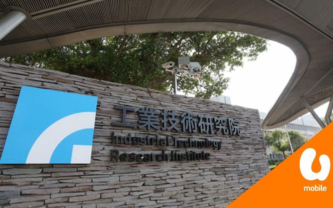 【城市生活家】引领台湾产业起飞的先锋——台湾工研院