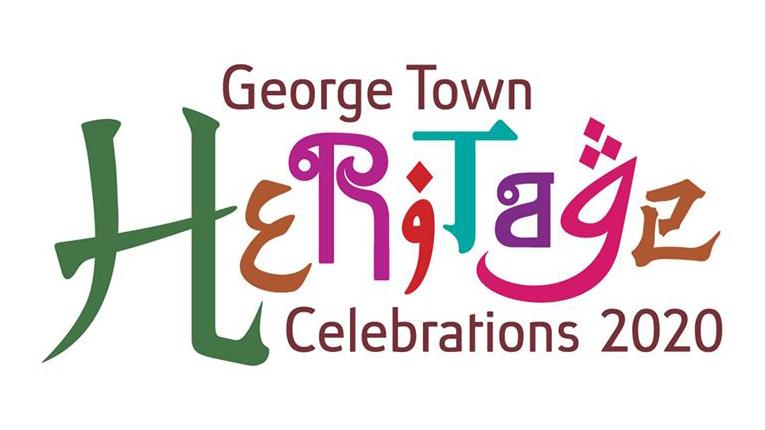 【下班有话题】7月7日乔治市世遗日,迎向疫情后的新常态
