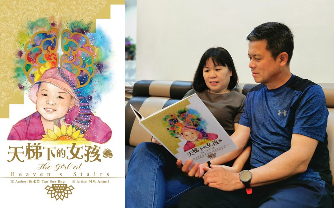 【生活哪里有问题】天梯下的女孩,小勇士抗癌的故事绘本!