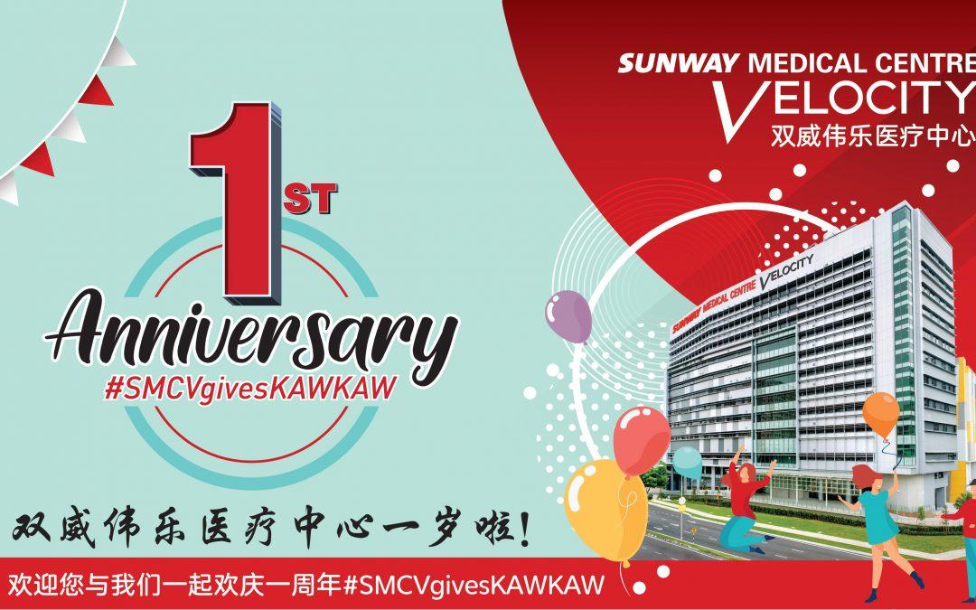 【新闻】提供免费健康检查和优惠  双威伟乐医疗中心欢庆一周年