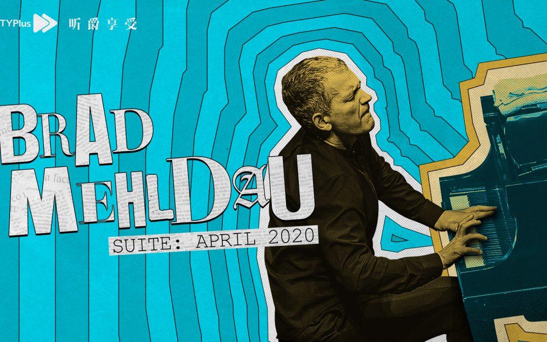 Brad Mehldau – Suite: April 2020