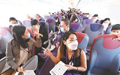 【下班有话题】大马来回香港的旅游泡泡达初步协议,细节才是关键