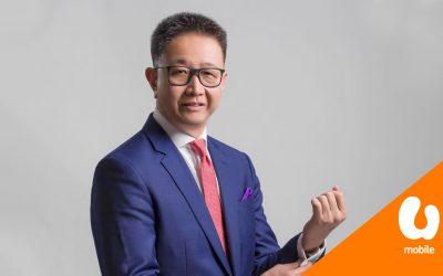 【财经+】雪兰莪国际商务线上峰会,汇聚多元商机!