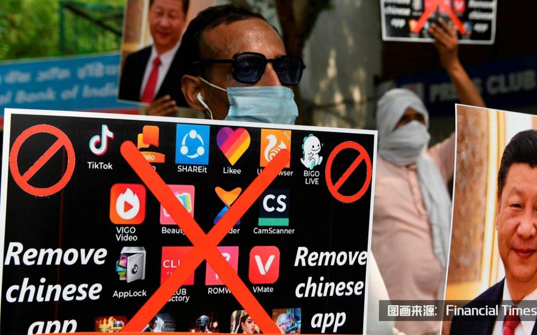 【新闻懒人包】以国安为名印度再封杀43中国APP