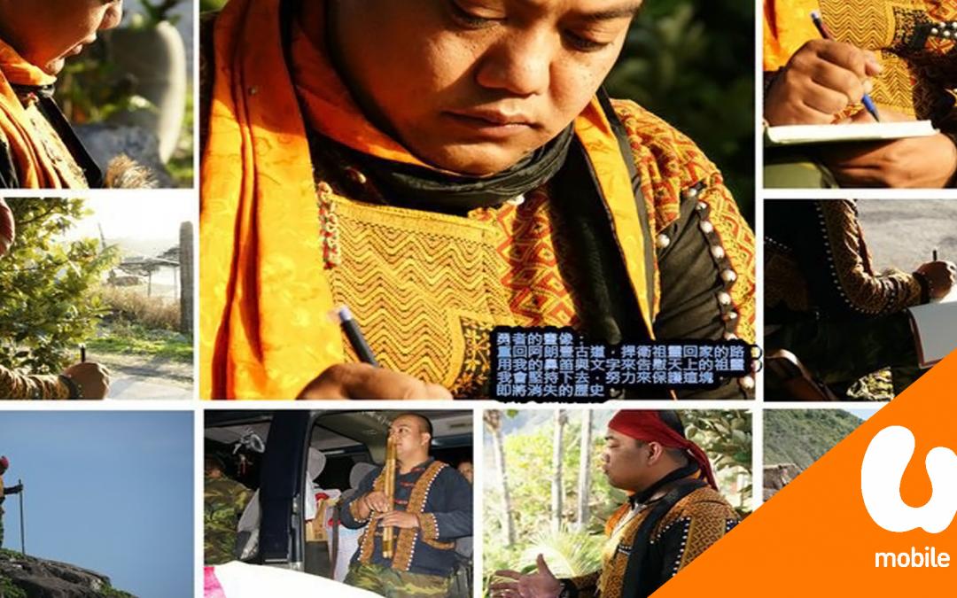 【下班生活志】无师自通还自制乐器,台湾鼻笛家获金曲奖后定居槟城