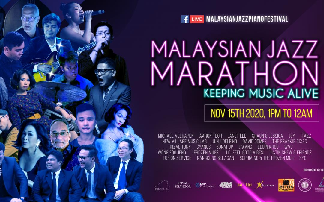 【七分之二的生活】Keeping Music Alive 12小时爵士马拉松音乐会