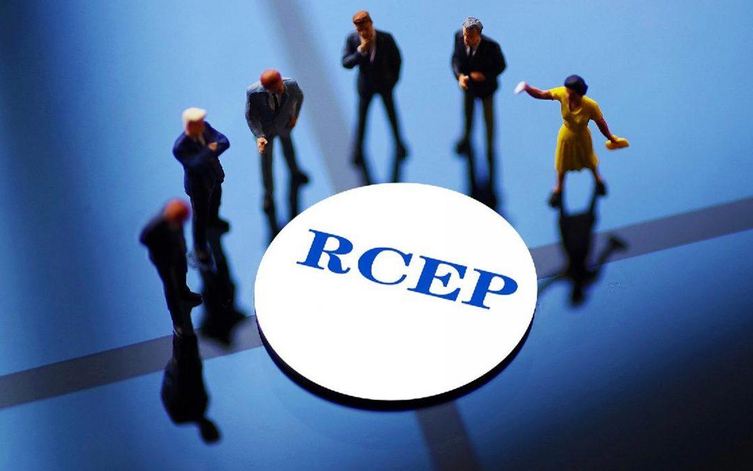 【早班精华】大马如何从RCEP中受惠?