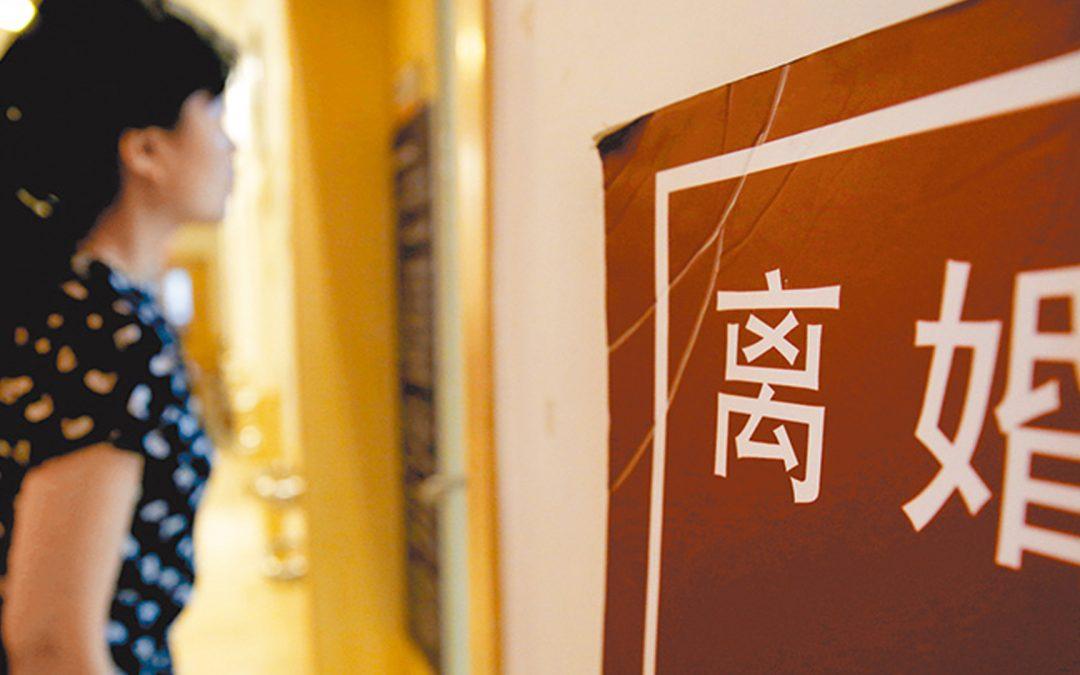 【新闻懒人包】中国离婚冷静期争议
