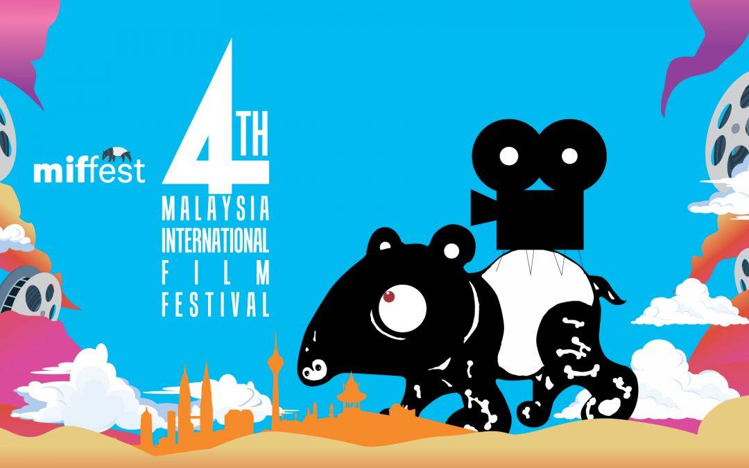 【下班生活志】马来西亚国际电影节线上展映,1月15日免费观看