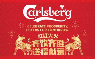 【资讯】马来西亚 Carlsberg 集团发起200万令吉粮食援助金及助学金,为受惠者减轻疫情生活负担带来一线希望