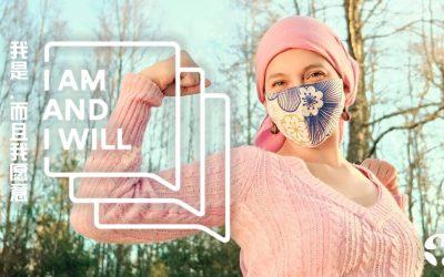 【健康医把抓】世界癌症日-癌症预防醒觉 降低罹患癌症人数