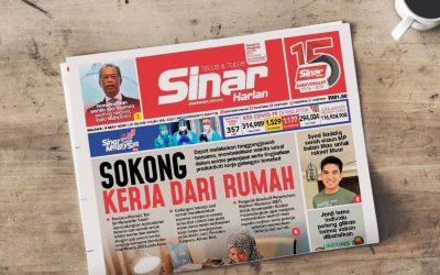 【财经+】Sinar Harian如何成为最畅销的马来报?独立报章崛起的故事!