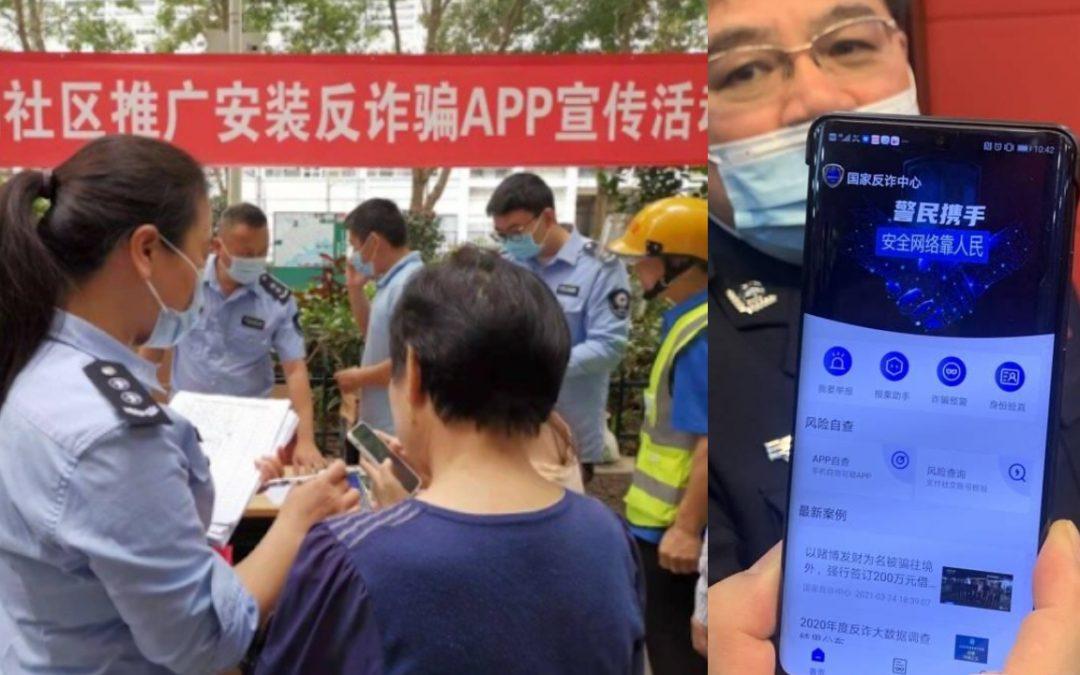 【新闻懒人包】中国要杜绝诈骗事件,靠「国家反诈中心」APP就够了?
