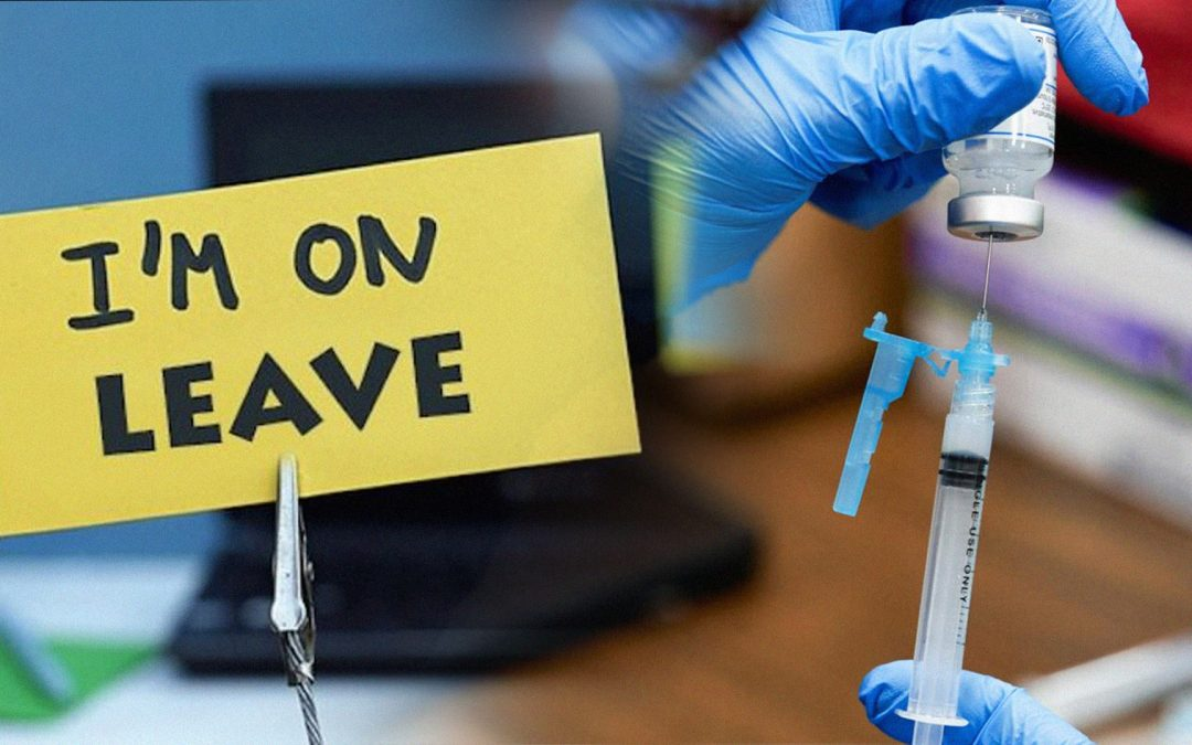 【早班精华】强制要求老板给予员工有薪假期来接种疫苗,合情合理?