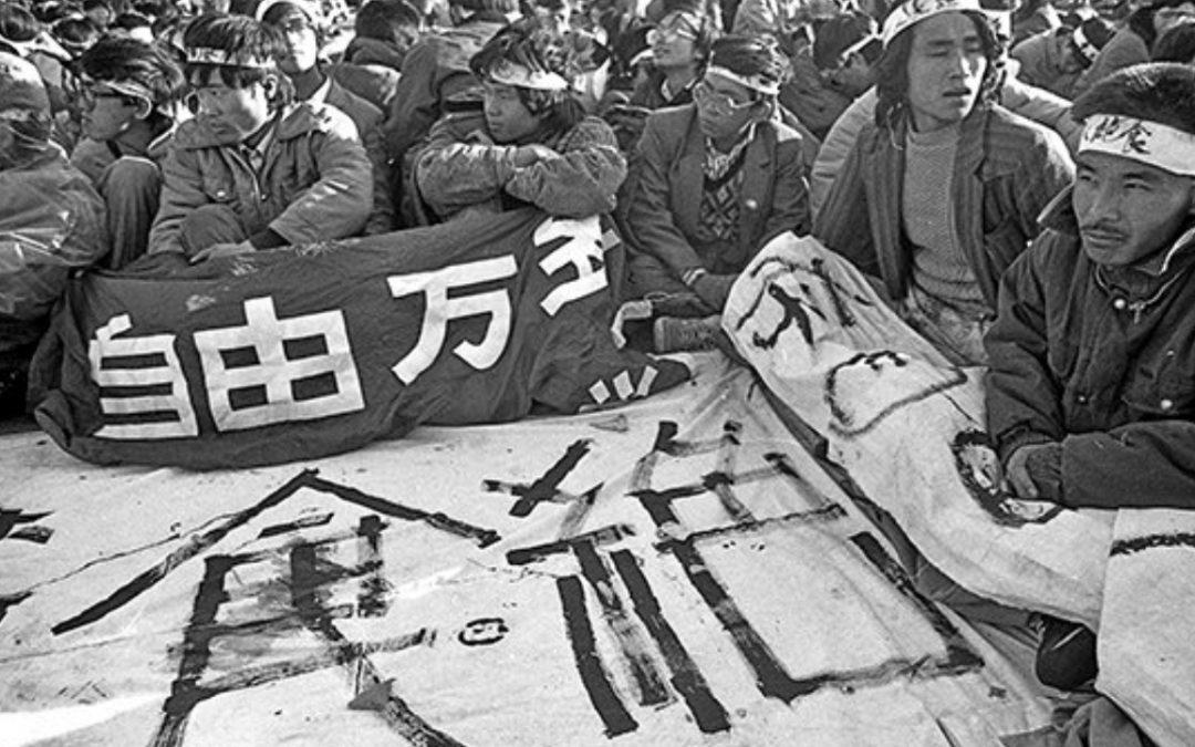 【新闻懒人包】悼念六四32周年:天安门大屠杀阴影下中国的变和不变