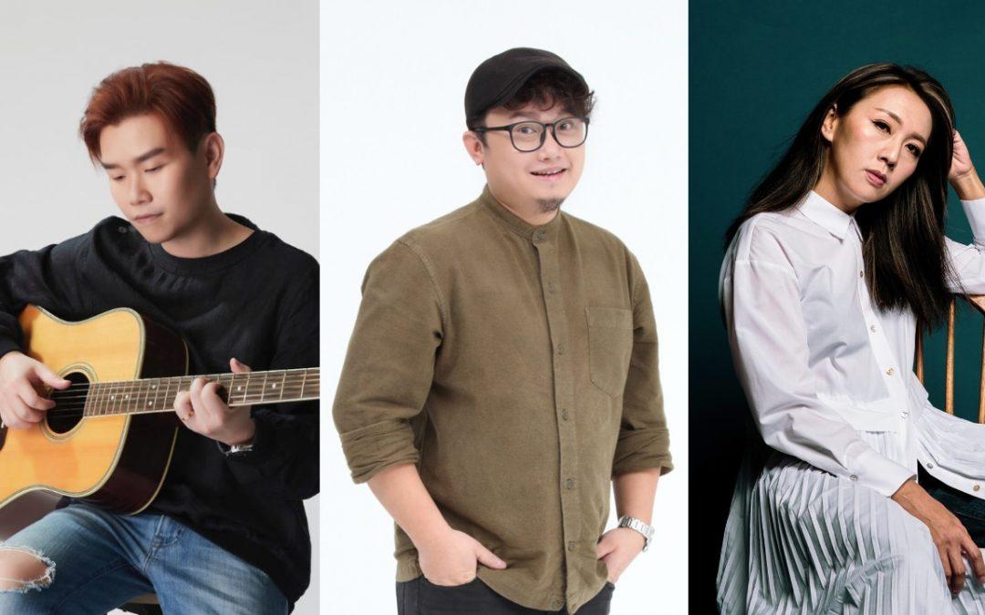 【台湾南国造音】写给台湾的情书:台湾与大马音乐人的合作火花