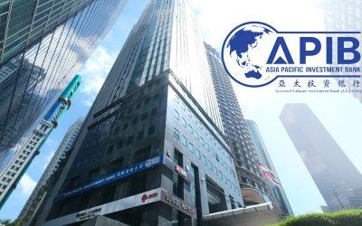 【财经+】亚太投资银行进军数字金融业,助推数码金融创新
